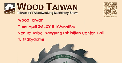 Taiwan Woodworking Machinery Show